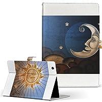 SOT31 SONY ソニー Xperia Tablet エクスペリアタブレット タブレット 手帳型 タブレットケース タブレットカバー カバー レザー ケース 手帳タイプ フリップ ダイアリー 二つ折り その他 太陽 月 sot31-006763-tb