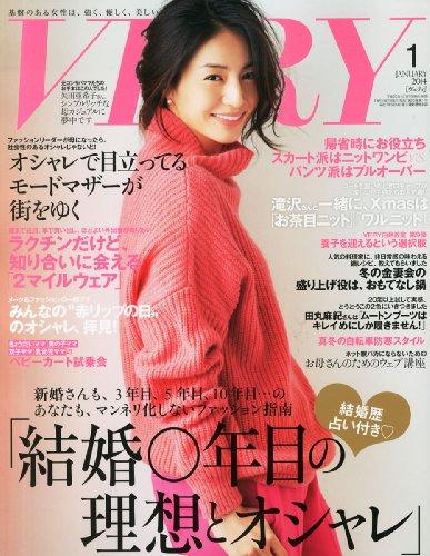 VERY (ヴェリィ) 2014年 01月号 [雑誌]の詳細を見る
