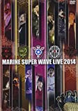 MARINE SUPER WAVE LIVE DVD 2014[DVD]