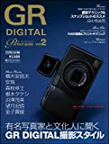 GR DIGITAL Perfect guide Vol.2 画像