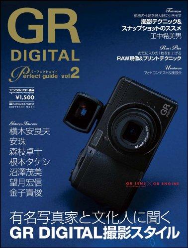 GR DIGITAL Perfect guide Vol.2