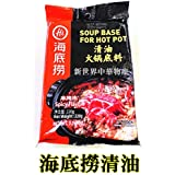海底撈清油火鍋調料【3袋セット】 麻辣味 鍋の素 しゃぶしゃぶ 220gX3袋