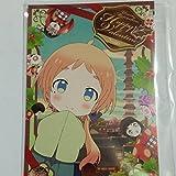 うらら迷路帖 アニメイトフェア SDキャラポストカード バレンタイン ノノ