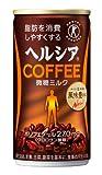 [トクホ]ヘルシアコーヒー 微糖ミルク 185g×30本