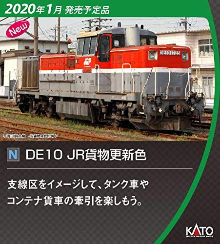 DE10 JR貨物更新色 7011-3