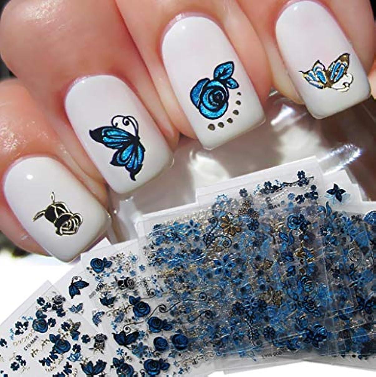 スポンサー敬サンダーYONIK ネイルシール 3D ネイルステッカー ネイルアートシール 蝶 花柄 レース 貼るだけ 24枚セット 青