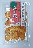 かゆり柿(臼井富有園 岐阜県本巣市 古木の富有柿使用)