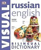 Cover of Russian English: Visual Bilingual Dictionary
