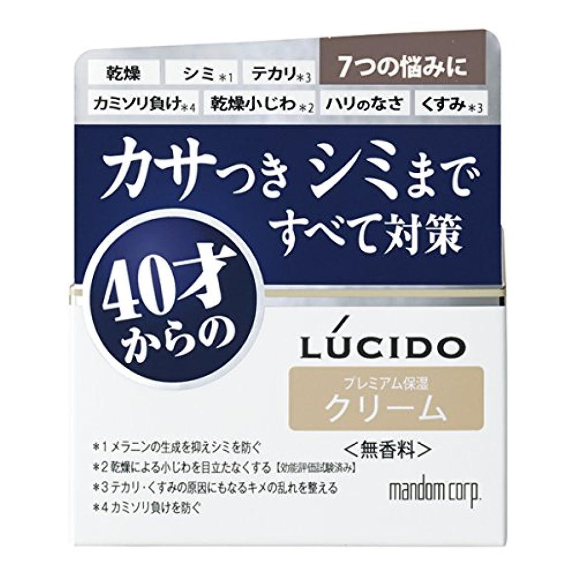 個人的な乱闘付与ルシード 薬用 トータルケアクリーム (医薬部外品)50g