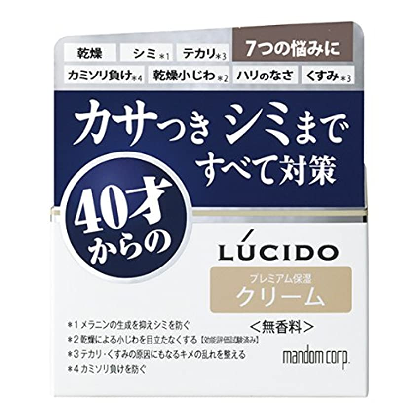 リル未亡人メリールシード 薬用 トータルケアクリーム (医薬部外品)50g