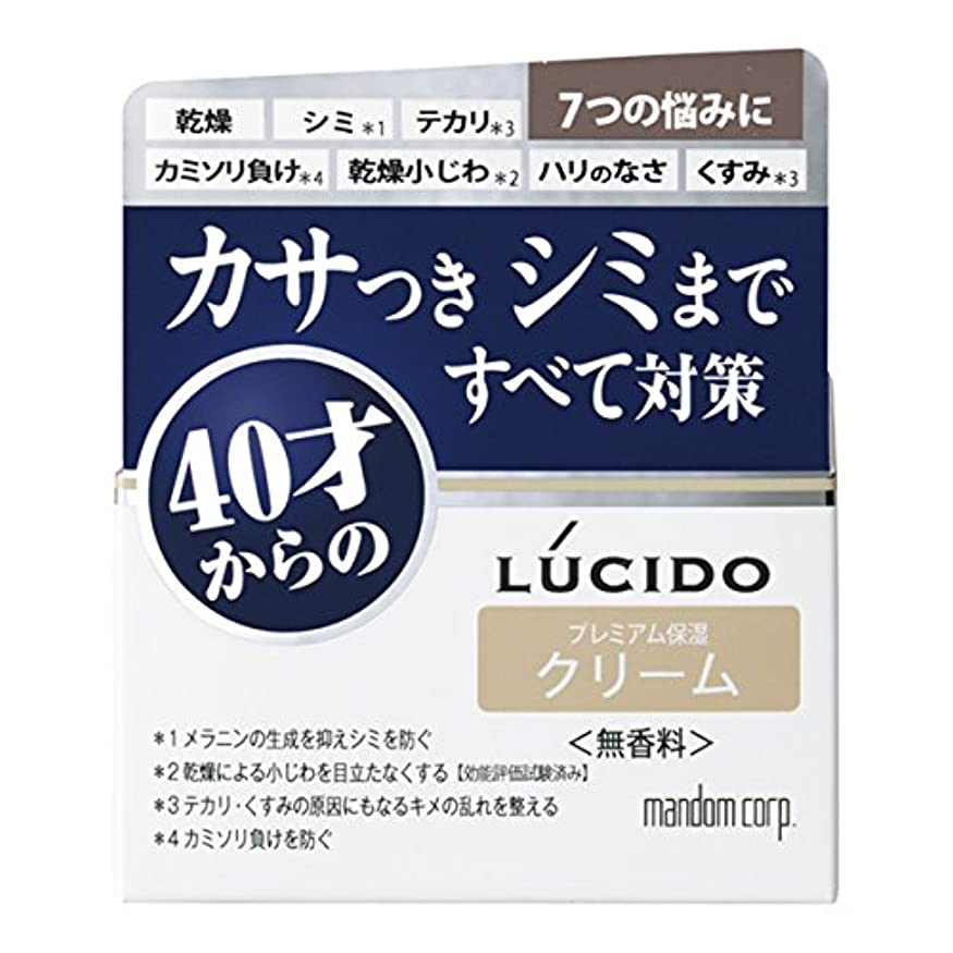 不格好告白する毛布ルシード 薬用 トータルケアクリーム (医薬部外品)50g