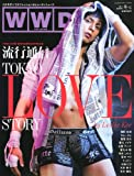 WWD for Japan (ウィメンズ・ウェア・デイリー・フォー・ジャパン) 2010 冬号 2011年 01月号 [雑誌]