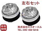 ベンツ W211 エンジンマウント 左右セット E500 2302400017