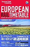 トーマスクック ヨーロッパ鉄道時刻表 07夏号