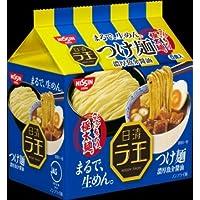 日清 ラ王 つけ麺 濃厚魚介醤油 5食パック  ヒガシマル袋めん1パック