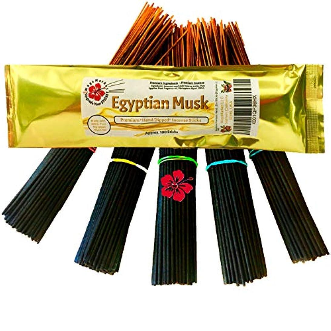 小数バングラデシュ事プレミアム手Dipped Incense Sticks, Buy 3 Get 1 Free + (1 ) 無料Incenseボートwith 3以上 – を選択する香り – エジプトムスク、ピンク砂糖と多くのMore 。