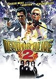 Dead Or Alive 2 [DVD] [Import]
