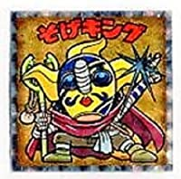 ワンピース×ビックリマン ワンピースマン2 チョコ <超新星編>: 04.そげキング