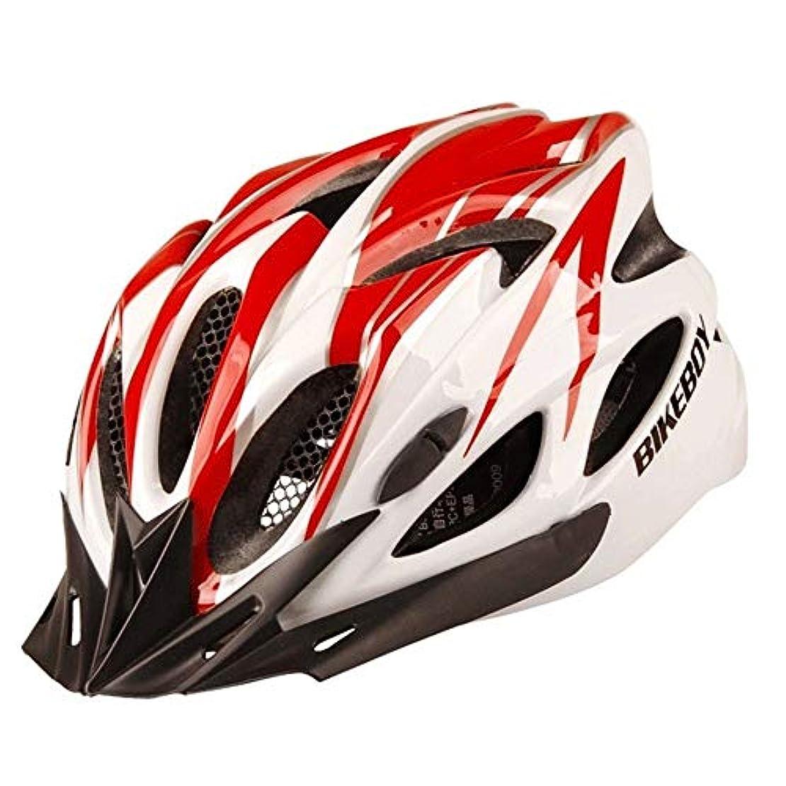 くびれた迷彩店主CXUNKK サイクリングヘルメット自転車マウンテンバイクロードヘルメットヘルメット
