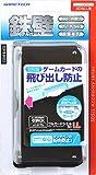 3DSLL用フルプロテクトカバー『フルガードシェル3DLL (クリアブラック) 』