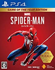 【PS4】Marvel's Spider-Man Game of the Year Edi