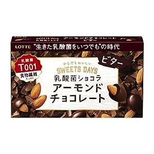 ロッテ スイーツデイズ 乳酸菌ショコラ アーモンドチョコレートビター 86g×10箱