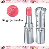 ジルスチュアート リップブロッサム #54 girly camellia -JILLSTUART-