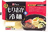 戸田久 盛岡冷麺 10袋