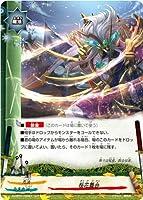 バディファイト S-CBT01/0027 桜花舞台 (レア) クライマックスブースター 第1弾 ゴールデンガルガ