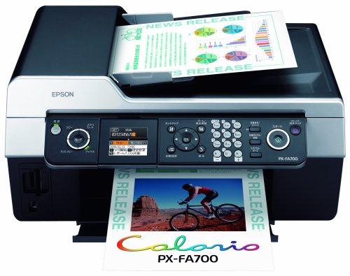 EPSON PX-FA700 マルチフォトカラリオ FAX搭載モデル