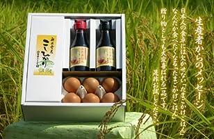 タカラトミー TKG たまごかけごはん 卵かけご飯 サザエさん 製造機に関連した画像-10