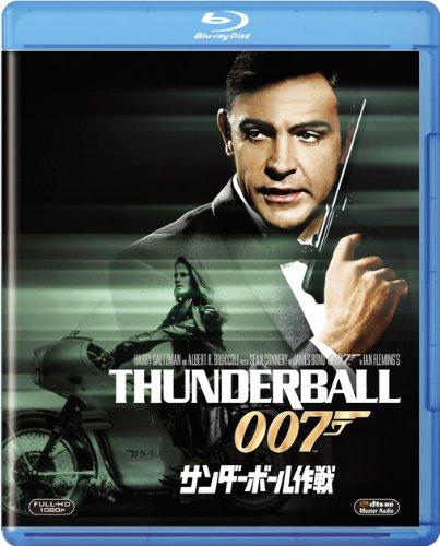 サンダーボール作戦 [Blu-ray]の詳細を見る