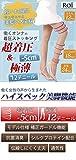 (ロイ)Roi 『働く女の 着圧ストッキング 』超着圧-5cm&極薄12デニール ヌードベージュ (L-LL:身長155-170cm/ヒップ90-103cm)