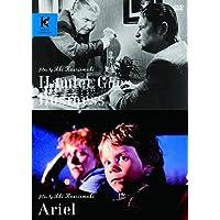 ハムレット・ゴーズ・ビジネス/真夜中の虹 HDニューマスター版(続・死ぬまでにこれは観ろ!)