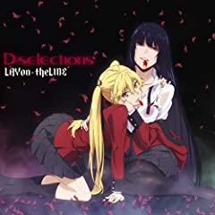 D-selections「Dive To Satisfaction」のCDジャケット