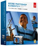 Adobe Photoshop Elements 9 日本語版 Windows/Macintosh版 (旧価格品)
