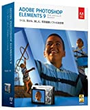 Adobe Photoshop Elements 9 日本語版 Windows/Macintosh版 / アドビシステムズ