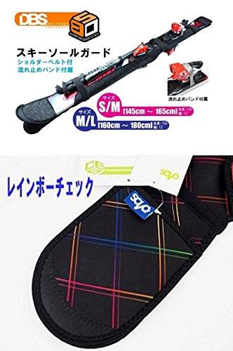 """[해외]DBS 액세서리 KIZAKI 키 자키 스키 소루 카바 """"스키 솔 가드""""DBS-B3720/DBS accessory KIZAKI Kizaki ski sole cover `Ski sole guard` DBS - B 3720"""