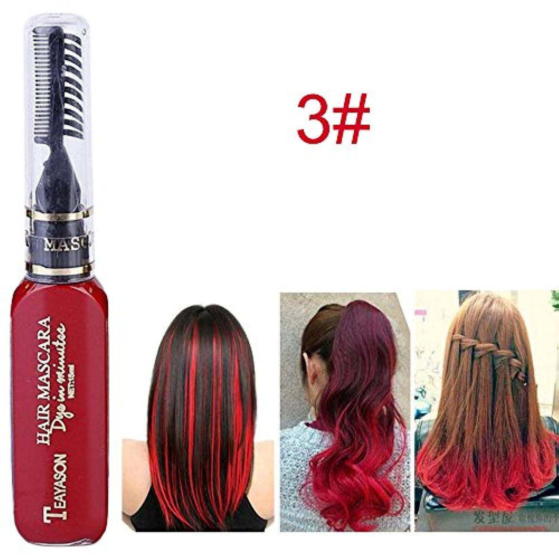 ポータブル 15 ml 使い捨て 一時的な 自作の髪の色染料 クリーム アイラッシュマスカラ 3 # レッド
