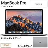 アップル 15インチMacBook Pro Touch Bar: 2.8GHzクアッドコアi7プロセッサ、256GB - スペース MPTR2J/A
