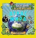 Angry Birds. Illiustrirovannyi atlas mira. (in Russian)