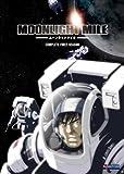 Moonlight Mile: Complete Series [DVD] [Import]