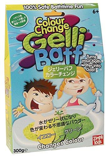 ジェリーバフ (Gelli Baff) カラーチェンジ Yellow→Green