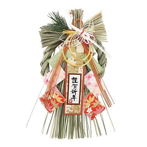 【 選べる 8種】 しめ縄 正月飾り リース 干支 迎春飾り (A1602(28×16cm))