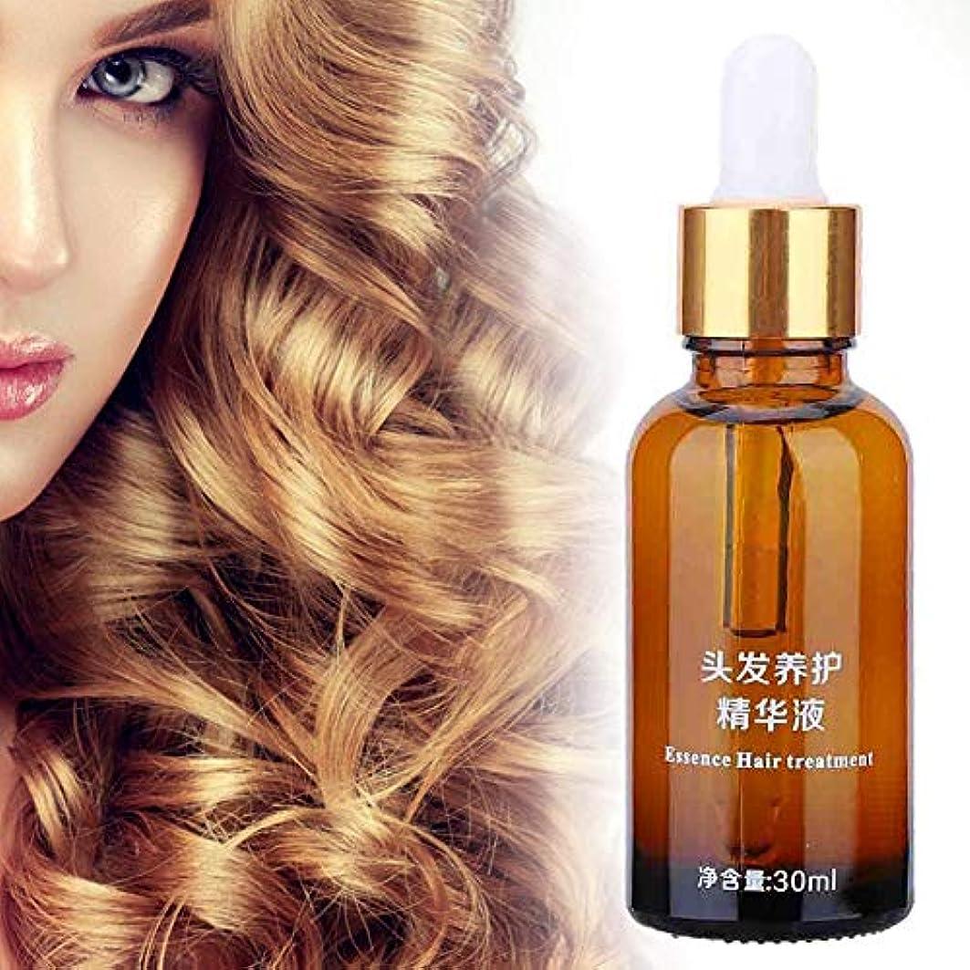 コーヒー弾性超高層ビルヘアエッセンシャルオイル、頭皮の養毛を強化する毛根の乾燥によるダメージを減らしますヘアリペアエッセンシャル液体30ミリリットル