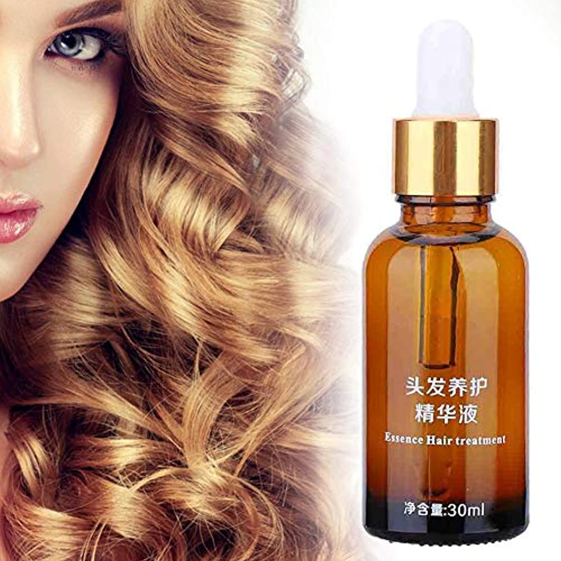 記念テンション絞るヘアエッセンシャルオイル、頭皮の養毛を強化する毛根の乾燥によるダメージを減らしますヘアリペアエッセンシャル液体30ミリリットル