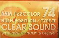 AXIA カセットテープ J'z2 Color 74分 ハイポジ JZ2J 74