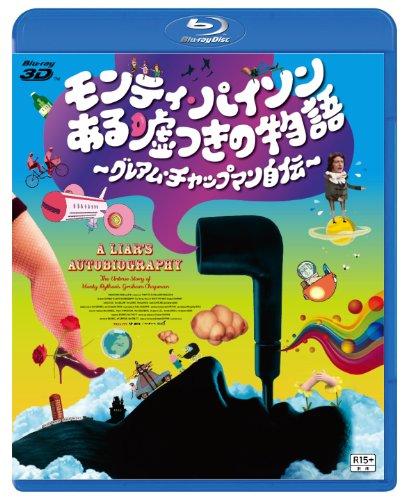 モンティ・パイソン ある嘘つきの物語 ~グレアム・チャップマン自伝~3D [Blu-ray]の詳細を見る