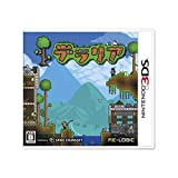 テラリア - 3DS