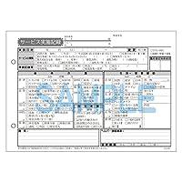 訪問介護サービス実施記録 CS-621-100 A5 2枚複写×50組 100冊入り